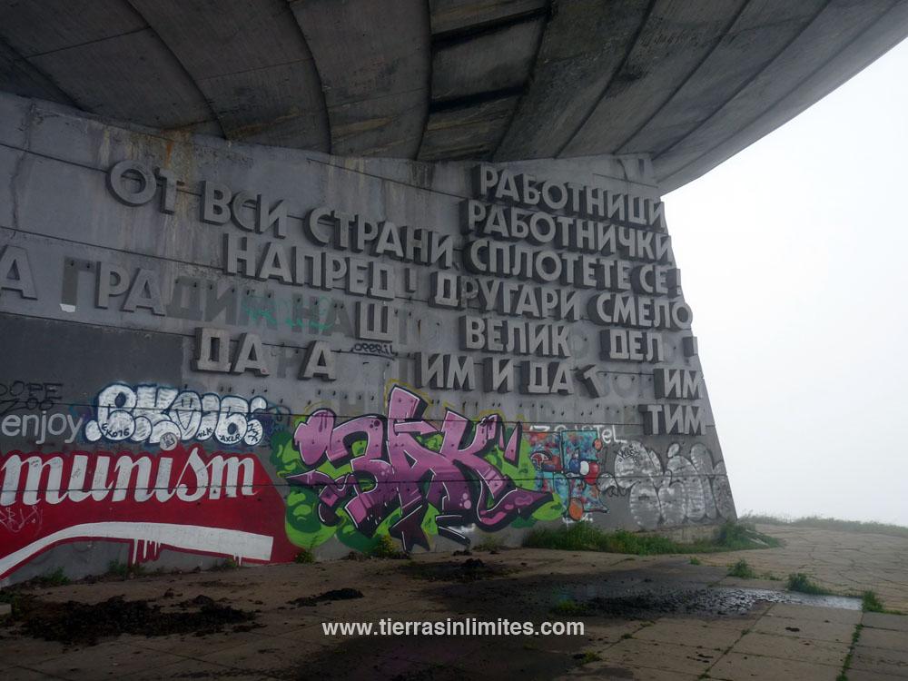 El búlgaro no es tan complicado, ¿o sí?
